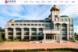 威海光威官网:www.guangwei.com