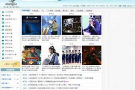巴哈姆特论坛 台湾动漫和游戏社区:www.gamer.com.tw