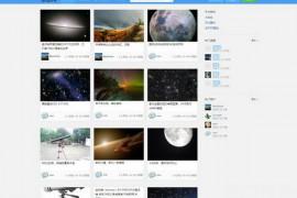 侈迷网天文爱好者社区【ChiMii】天文爱好者网站