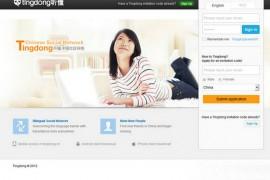TingDong:听懂网中英双语社区:www.tingdong.cn