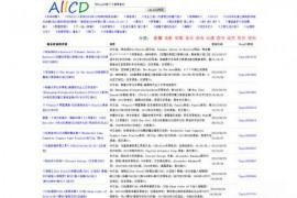 AllCD:VeryCD分享互联网精简版