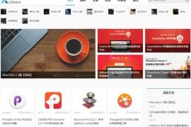 xClient|精品MAC应用分享网:xclient.info