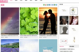 唯美系网-优美图|唯美系图片分享网:www.youmeitu.com
