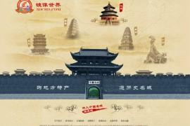 3Dcbd:苏州3D虚拟街社区:3dcbd.com