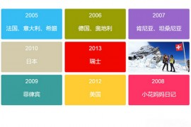 DaYong:大勇和小花的旅行日记:www.dayong.name