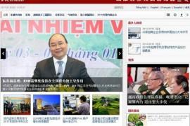VietnamPlus 越南通讯社官网:www.vietnamplus.vn