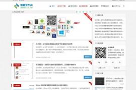 我爱分享网:www.zhanshaoyi.com