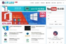 小笨分享站-软件下载:zhouxiaoben.info
