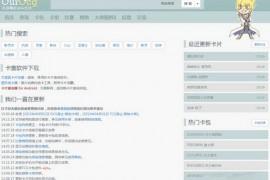 OurOcg-游戏王ocg官网:在线游戏王卡片查询网:www.ourocg.cn