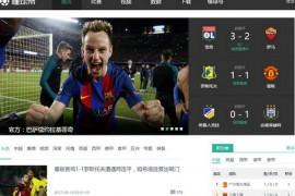 懂球帝-懂球直播网 足球直播媒体社区:www.dongqiudi.com