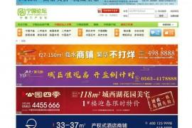 宁国论坛网-宁国社区论坛: www.ngbbs.cn