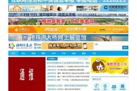 梅州信息港:www.meizhou.com