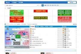 中国养兔网:www.zgytw.net