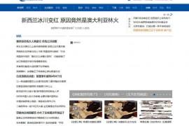 连云港传媒网:www.lygmedia.com
