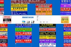 聊城钢管现货网:www.wfggw.cn