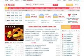 酷基金网:www.ourku.com