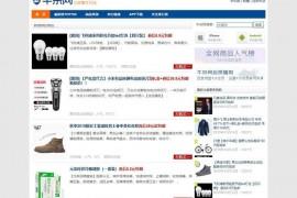 牛杂网: www.niuza.com
