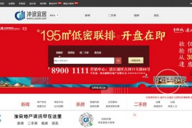 淮安网上楼市:www.lousw.com