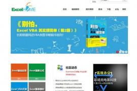excelhome论坛-ExcelHome社区-excelhome网站:www.excelhome.net