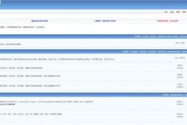 普特英语听力论坛:forum.putclub.com