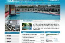 郑州恒温泳池设备工程厂家-郑州澳蓝奇水处理设备设备发展有限公司:www.zzalq.com