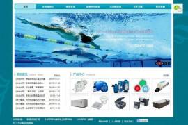 广州游泳池设备厂家-LASWIM(威浪仕)官网:www.laswim.cn