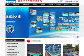 广州泳池设备-游泳池水处理设备-广州德诺泳池设备有限公司:www.denor.cn