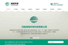 河南恒温游泳池设备-河南澜海环保:www.lanhaipool.com