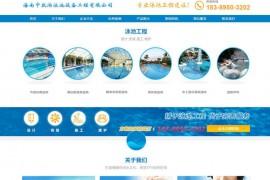 海南游泳池设备-海南中凯游泳池设备工程有限公司:www.zkpool.com