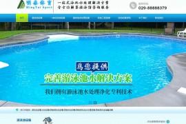 西安游泳池设备厂家-陕西明泰体育用品有限公司:www.yycshebei.com
