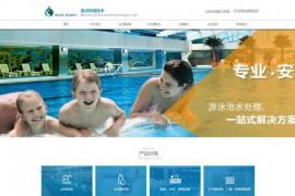 济南游泳池设备-济南蓝点环境技术:www.sdlandian.com