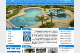 海口泳池设备-海口太宇康体设备有限公司:www.hktaiyu.com