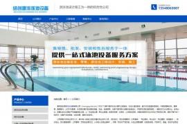 贵阳游泳池设备-贵州结创源恒温游泳池设备公司:gyyycsb.com