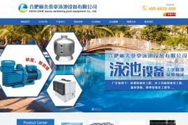 合肥泳池设备-合肥丽舍桑拿泳池设备有限公司:www.lsycsb.com