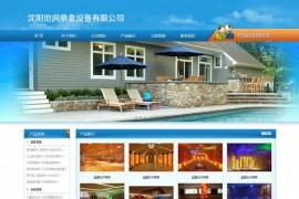 沈阳泳池设备-沈阳池润桑拿设备有限公司:www.poolsource.cn