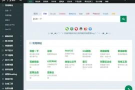 沃客导航-沃客网 优质细分网址导航:www.bxsnxs.cn