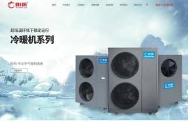 阳帆空气能热泵-金华阳帆空气能热水器官网:www.zjyangfan.com