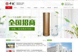 中锐空气能热水器-厦门鑫中锐能源科技有限公司:www.zrkqy.com