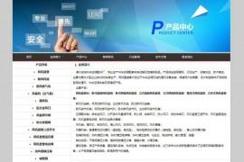 德州风机盘管- 德州武城中央空调配件厂:www.fengjipanguan.cn