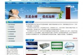 卡式风机盘管-嵌入式风机盘管-德州远博空调有限公司:www.weskt.cn