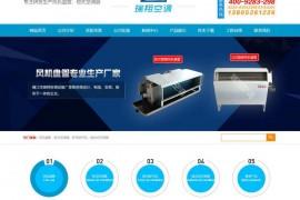 江苏省靖江风机盘管-靖江市瑞翔空调设备厂:www.jsrxkt.com