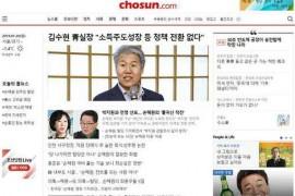 Chosun:朝鲜日报官网