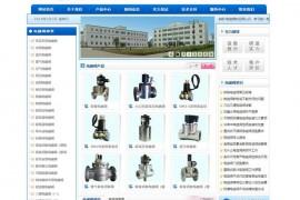 电磁阀 - 重庆东方电磁阀厂:www.dfdcf.com
