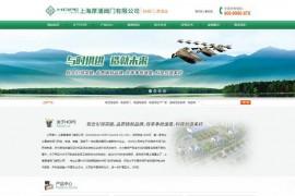 不锈钢电磁阀生产厂家-上海厚浦阀门有限公司:www.sh-hope.com