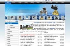 余姚电磁阀厂-蒸汽电磁阀-余姚市仪表四厂:www.diancifa.com.cn