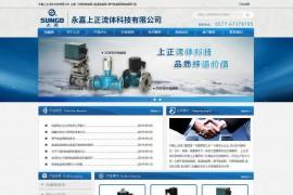 温州高温电磁阀-永嘉上正流体科技有限公司:www.sungofluid.com