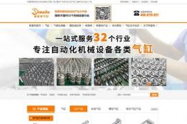 电磁阀-迷你气缸-无锡斯麦特自动化科技有限公司:www.smt66.com