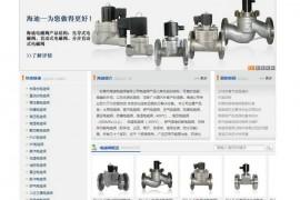 防腐电磁阀-东莞市海迪电磁阀有限公司:www.cnhaidi.com