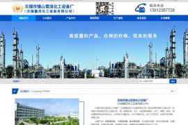 多效蒸发器-三效蒸发器-无锡蠡茂化工设备有限公司:www.wxlmhg.com