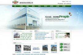 蒸发器厂家-温州臻荣科技有限公司:www.zhengfaqi.net.cn